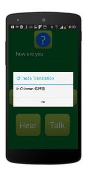 TalkHearr apk screenshot