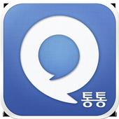 통통, 통으로 통하다(스마트폰) icon