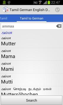 Tamil Dictionary EN<->TA<->DE apk screenshot