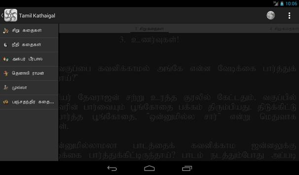 Tamil Kathaigal apk screenshot