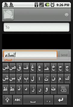 Learn arabic language apk screenshot