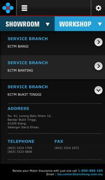 TCIBS mobile apk screenshot