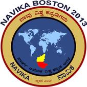 Navika 2013 icon