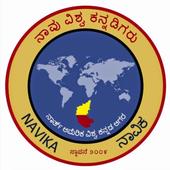 Navika 2015 icon