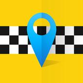 Такси Новосибирска icon