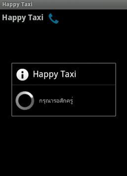 Happy Taxi apk screenshot