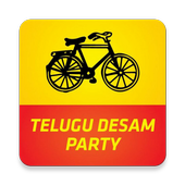 Telugu Desam Party Official icon