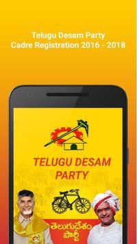 Telugu Desam Party Official poster