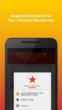 Telugu Desam Party Official apk screenshot