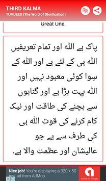 6 Kalma of Islam apk screenshot