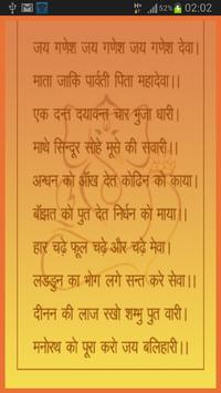Hindi Aarti apk screenshot
