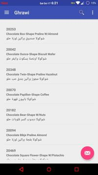 Ghrawi (Unreleased) apk screenshot