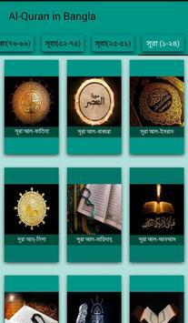 Al-Quran in Bangla (Free) apk screenshot