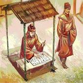 Gia Huấn Ca-Nguyễn Trãi icon