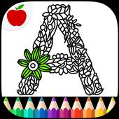 Adult Coloring Books: Alphabet icon
