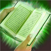 Find Verse - Meaning of Quran icon