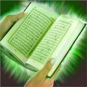 Finden Vers - Koran icon