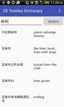 CE Textiles Dictionary apk screenshot