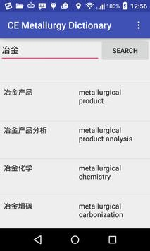 CE Metallurgy Dictionary poster