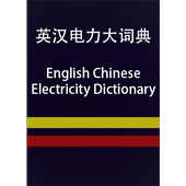 EC Electricity Dictionary icon