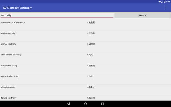 EC Electricity Dictionary apk screenshot