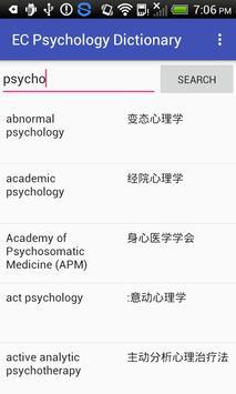 EC Psychology Dictionary poster
