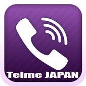 Telme JAPAN icon