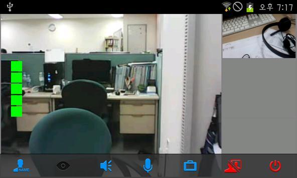 텔레투게더 화상회의 apk screenshot