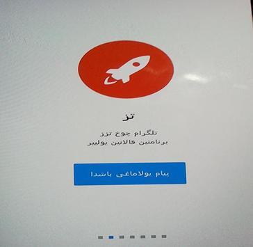 تلگرام ترکی (غیر رسمی) poster