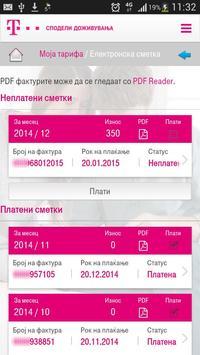 Telekom MK apk screenshot