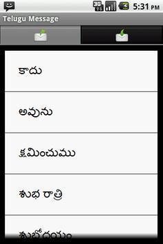 Telugu Audio books apk screenshot
