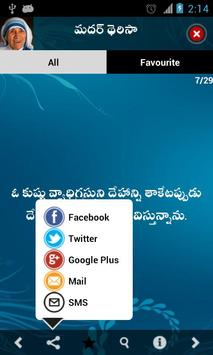 Inspirational Quotes in Telugu apk screenshot