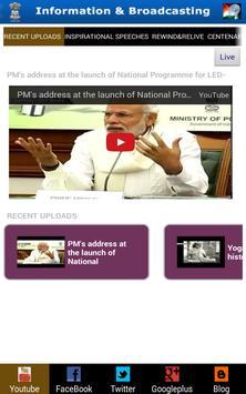 INBMinistry apk screenshot