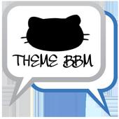Theme BBM HELLO KITTY tutorial icon