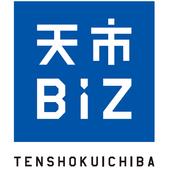 天市Biz (テンイチ・ビズ) - 求人管理アプリ icon