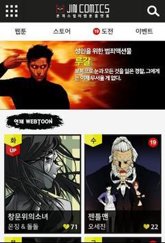 결제테스트앱 poster