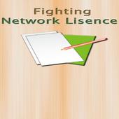 자격의 정석 icon