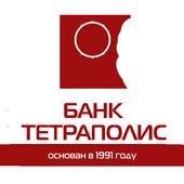 Банк Тетраполис icon