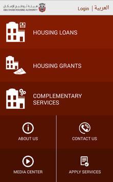 ADHA - هيئة أبوظبي للإسكان apk screenshot