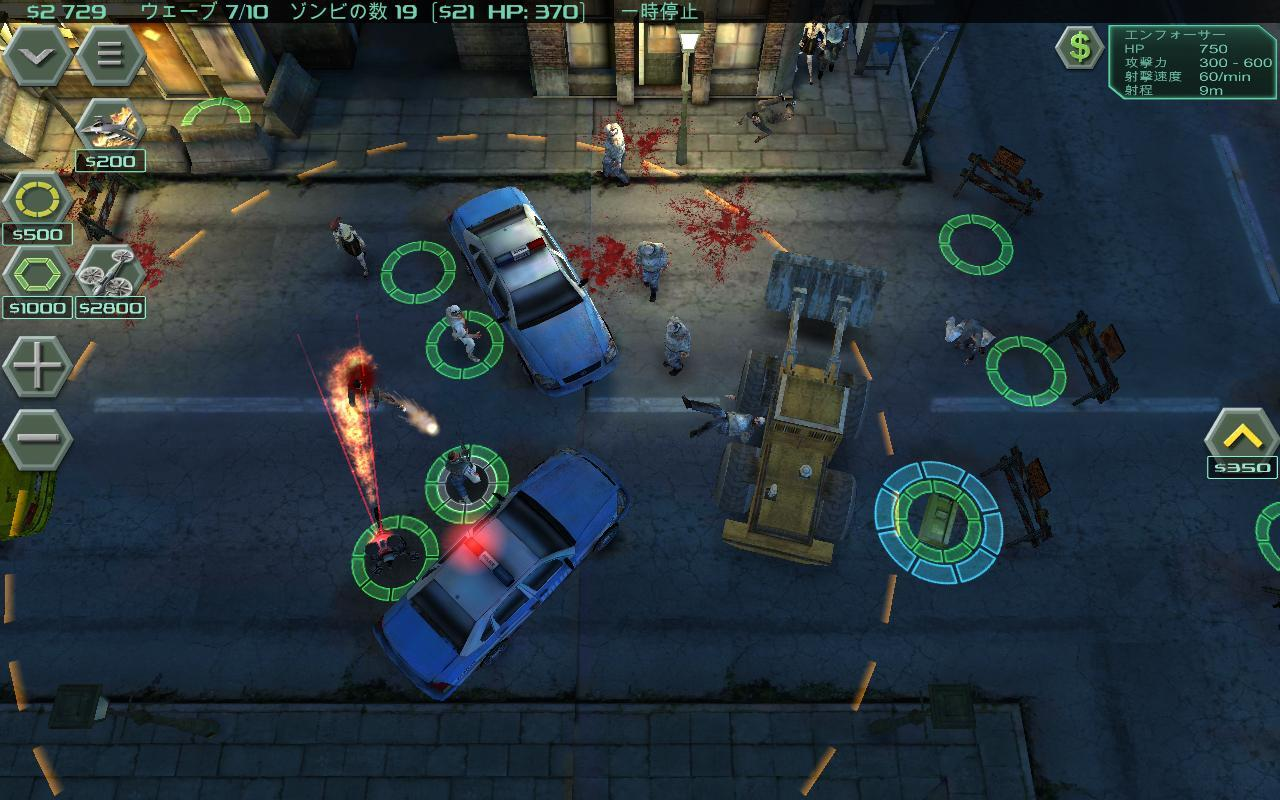 zombie defense apk download free strategy game for