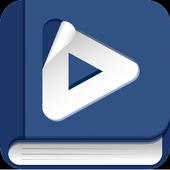 TG eBook Viewer -티지튠즈 전자책 뷰어- icon