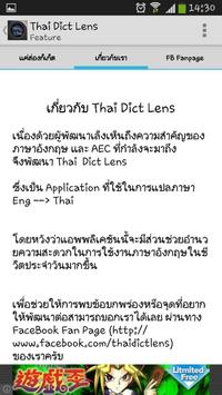Thai Dict Lens apk screenshot