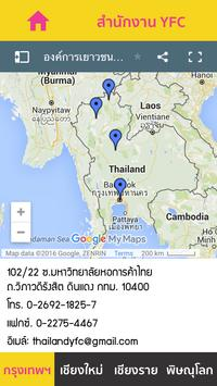 Thailand YFC apk screenshot