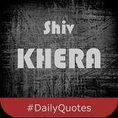 Shiv Khera Quotes icon