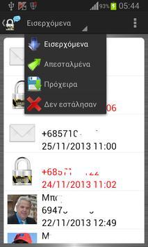 S.A.R.S.S - Secure Messages apk screenshot