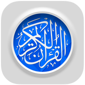Best Quran App For Android icon