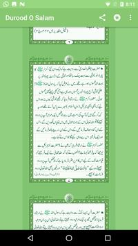 Durood O Salam apk screenshot