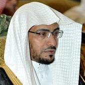 نصائح الشيخ صالح المغامسى icon