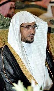 نصائح الشيخ صالح المغامسى poster