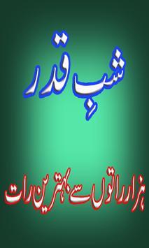 The-Last-Ten-Days-of-Ramadan poster